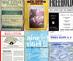 Uli_publications-small