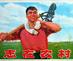 Ur08_cultural_revolution_poster