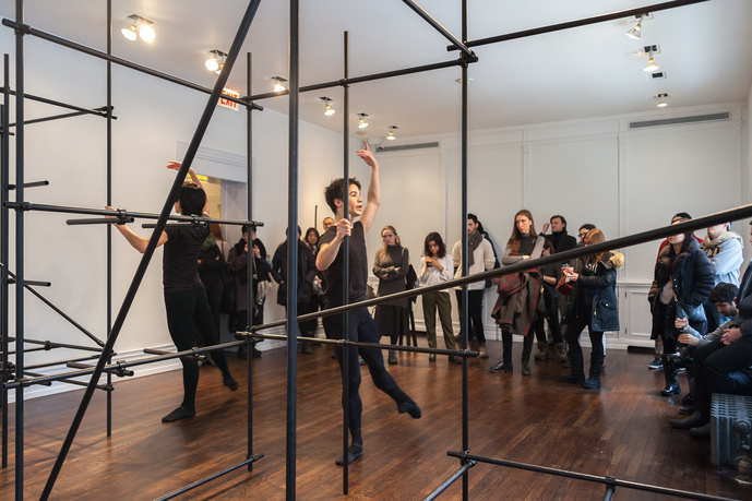 Graham Foundation > Exhibitions > Brendan Fernandes: The Master and