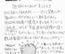Hsieh_azuma_architext